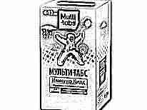 Мульти-табс Иммуно Кидс витамины