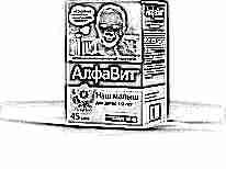 Витамины Алфавит для ребенка в 2 года