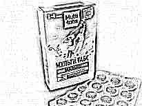Витамины Мульти-табс для ребенка в 2 года