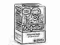 Алфавит Наш малыш - витамины для ребенка в 1 год