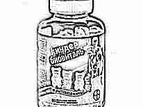 Киндер Биовиталь - витамины для ребенка в 1 год