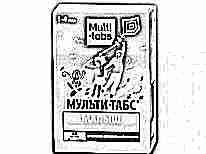 Мульти-табс малыш - витамины для ребенка в 1 год