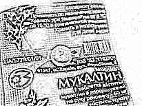 Мукалтин для лечения мокрого кашеля у ребенка