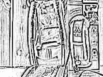 Автомобильный подогреватель для бутылочек B.Well WK-131