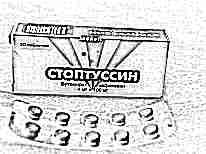 Таблетки стоптуссин от кашля для детей