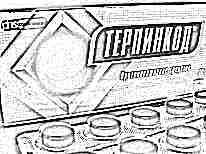 Таблетки терпинкод от кашля для детей
