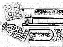 Прием ацикловира при беременности