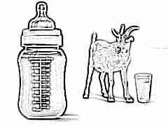 Детские смеси на козьем молоке
