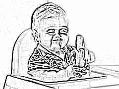 Со скольки месяцев можно давать ребенку банан?