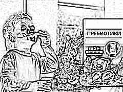 Пребиотики для детей