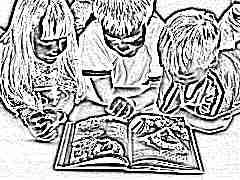 Как привить ребенку любовь к обучению?