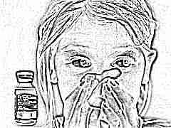 Аминокапроновая кислота при насморке у детей