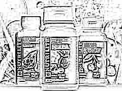 Витамины «Amway» для детей
