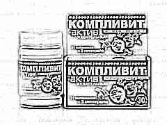 Витамины «Компливит» для детей
