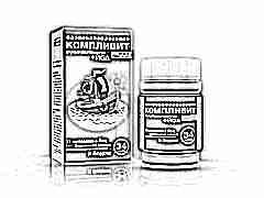 Витамины с йодом для детей