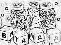 Витамины «Сибирское здоровье» для детей