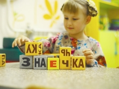 Кубики Зайцева – популярная методика обучения чтению