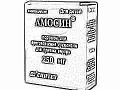 Амосин 250: инструкция по применению для детей