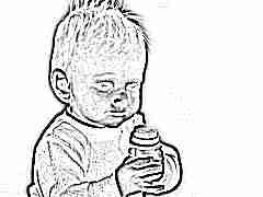 Антидепрессанты для детей