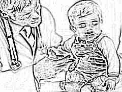 Противовирусные препараты для детей от 1 года