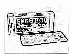 """Таблетки """"Бисептол"""": инструкция по применению для детей"""