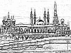 Отдых в Казани с детьми