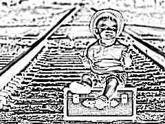 До какого возраста можно купить детский билет на поезд?