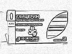 Глицерин для детей