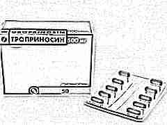 Гроприносин для детей: инструкция по применению