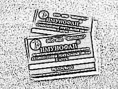 """Свечи """"Имунофан"""" для детей"""