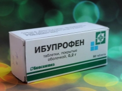 """Таблетки """"Ибупрофен"""" для детей: инструкция по применению"""