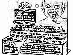 Кармолис для детей: инструкция по применению