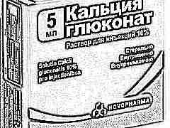 Глюконат кальция для лечения детей