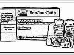 Лактобактерин для детей: инструкция по применению