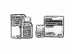 Лимфомиозот для детей: инструкция по применению