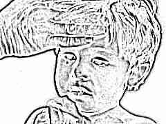 Белая лихорадка у ребенка