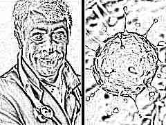 Цитомегаловирус у детей лечение