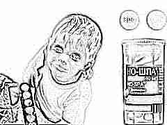 Но-шпа при температуре у ребенка