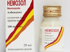 Суспензия «Немозол» для детей: инструкция по применению