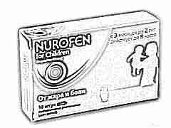 Свечи «Нурофен» для детей: инструкция при применению