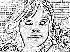 Дети с синдромом Дауна: причины и признаки, возможный уровень образования