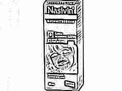 Капли и спрей «Називин Детский» для детей старше 1 года