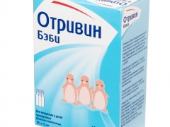 Капли в нос «Отривин» для детей