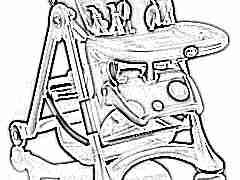 Складной стул для кормления