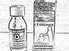 Суспензия «Нурофен для детей»: инструкция по применению