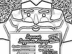 Как написать письмо Деду Морозу и на какой шаблон ориентироваться?