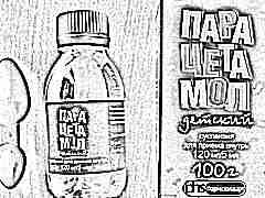 Температура у ребенка парацетамол доза для ребенка 3 лет thumbnail
