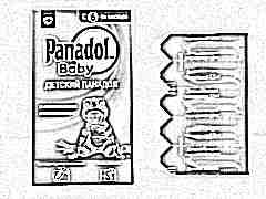 Свечи «Панадол» для детей: инструкция по применению