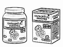 Кальций-Д3 Никомед при беременности