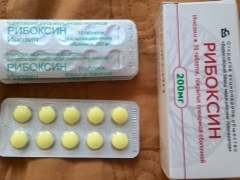 Рибоксин для детей: инструкция по применению